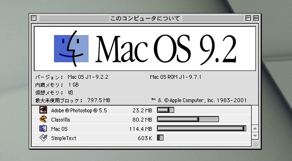 G4 Ti About This Mac OS9